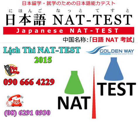 Lịch thi NAT-TEST 2015