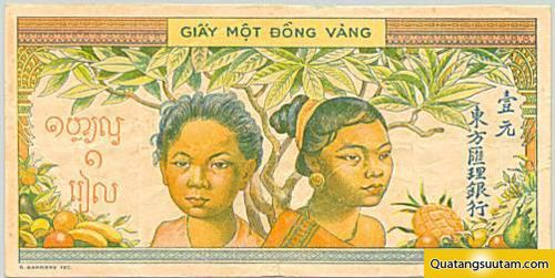 1 đồng vàng (năm 1949)