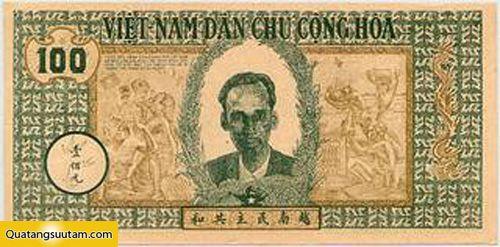 100 đồng (năm 1946 - 1947)