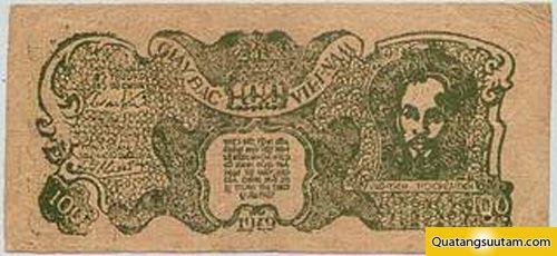 100 đồng (năm 1949)