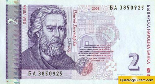 2 Lev là tiền tệ của Bulgaria