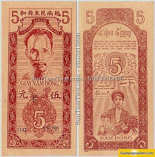 5 đồng (năm 1947)