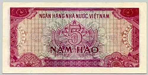 1 đồng (năm 1985)