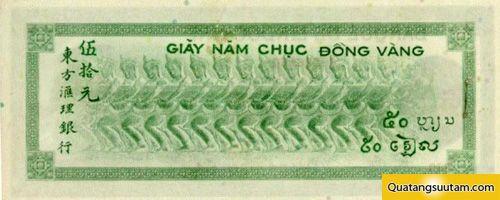 50 đồng vàng (năm 1945)