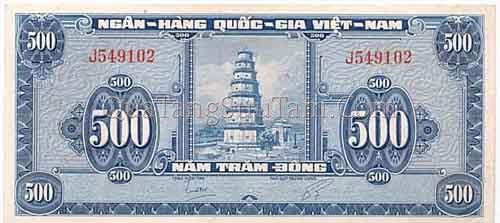 500 đồng (năm 1955)