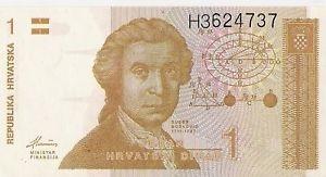 Croatia 1 dinara 1991