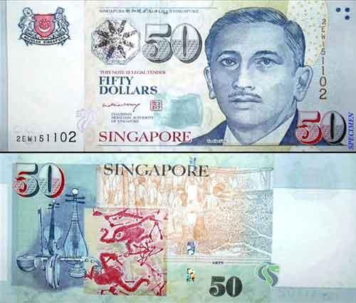 tien singapore