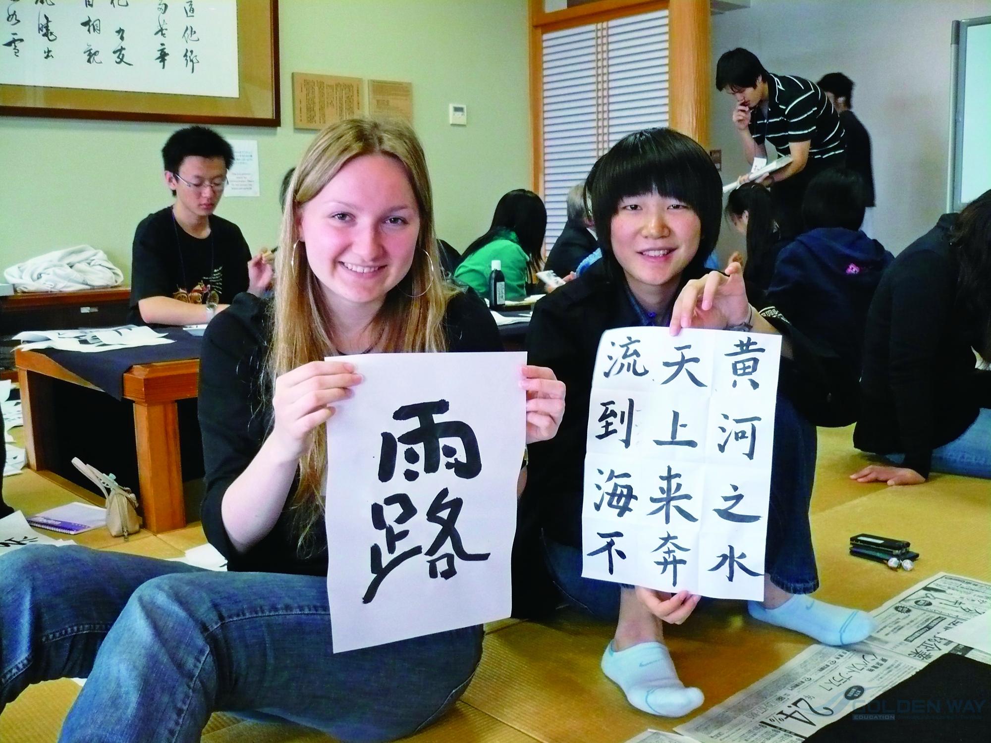 Nhật Bản là cái nôi của nhiều nền văn hóa
