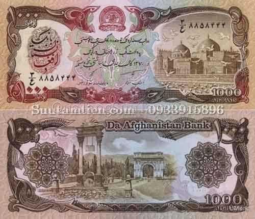 Afghanistan 1000 Afghanis 1979 - 30K