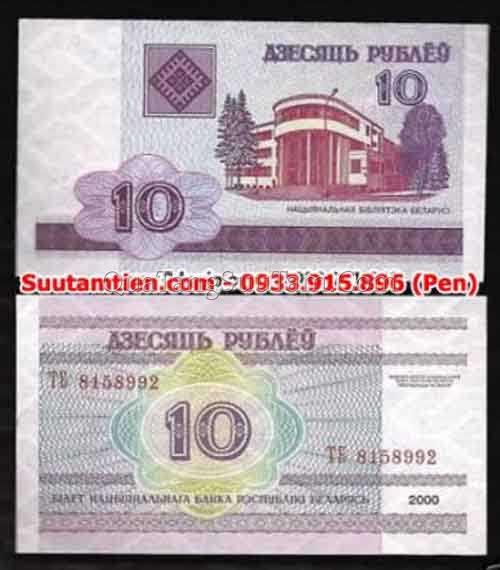 BELARUS 10 RUBLE 2000 - 15K