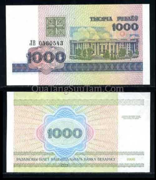 Belarus 1000 1998 _ 15K