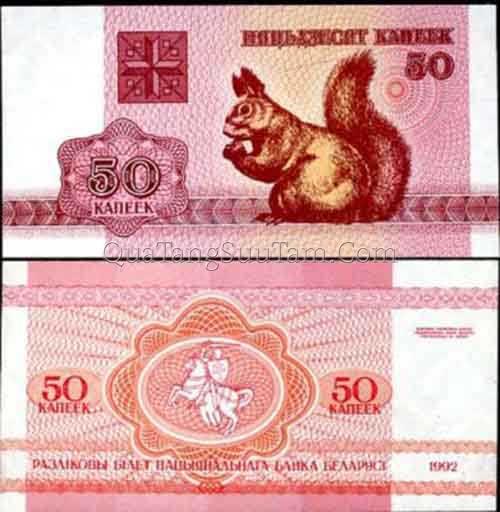 BELARUS 50 Kapeek 1992 25K