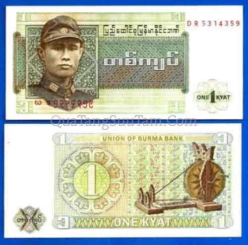 Burma 1 Kyat 1972 _ 15K